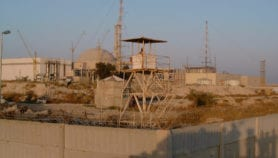 Earthquake concerns over Iranian nuclear plant